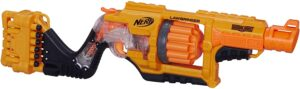 Most Valuable Nerf Gun